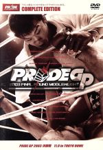 PRIDE GP 2003 決勝戦(通常)(DVD)