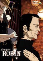 ウィッチハンターロビン Ⅴ(通常)(DVD)