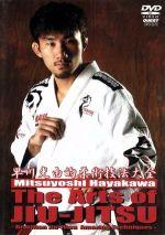 The Arts of Jiu-Jitsu(通常)(DVD)