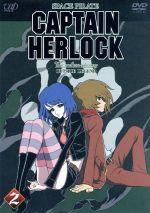 SPACE PIRATE CAPTAIN HERLOCK OUTSIDE LEGEND~2(通常)(DVD)