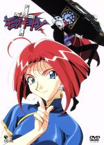 マスターモスキートンDVD-BOX 78(通常)(DVD)