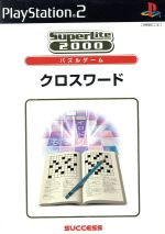 クロスワード SuperLite2000パズル(ゲーム)