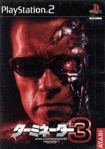 ターミネーター3:Rise of The Machines(ゲーム)