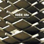 IDEE life Soundscape of Brazilian chill(通常)(CDA)