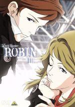 ウィッチハンターロビン Ⅲ(通常)(DVD)