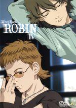 ウィッチハンターロビン Ⅳ(通常)(DVD)