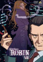 ウィッチハンターロビン Ⅶ(通常)(DVD)