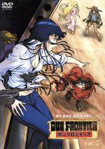 ガンフロンティア(7)(通常)(DVD)
