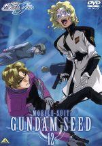 機動戦士ガンダムSEED 12(ブックレット(8P)付)(通常)(DVD)