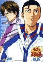 テニスの王子様 Vol.25(通常)(DVD)