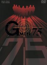 Gメン'75 FOREVER BOX(通常)(DVD)