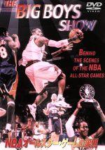 THE BIG BOY SHOW~NBAオールスターゲームの裏側~(通常)(DVD)