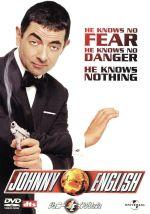 ジョニー・イングリッシュ(通常)(DVD)