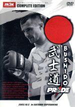 PRIDE 武士道(通常)(DVD)