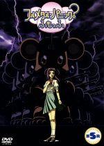 フルメタル・パニック?ふもっふ 第5発(通常版)(通常)(DVD)