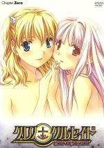 クロノクルセイド Chapter.Zero 完全初回受注限定生産(ポストカード3枚付)(通常)(DVD)