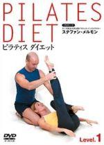 ピラティス ダイエット Level 1(通常)(DVD)