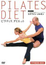 ピラティス ダイエット DVD-BOX(通常)(DVD)