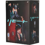 リモート Vol.1~5 DVD-BOX(通常)(DVD)