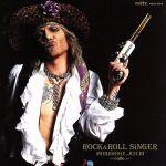 ROCK&ROLL SiNGER(通常)(CDA)