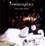 commonplace(通常)(CDA)