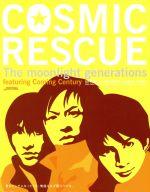 COSMIC RESCUE-The Moonlight Generations-(初回限定版)((スリーブケース、BOX、キーホルダー(サイン入りパッケージ)、シール、ブックレット、特典DVD付))(通常)(DVD)