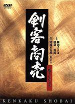 剣客商売 第1シリーズDVD-BOX(外箱付)(通常)(DVD)