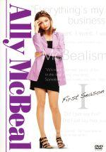 アリー my Love(Ally McBeal) ファースト・シーズン DVD-BOX(通常)(DVD)