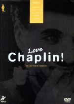 ラヴ・チャップリン! コレクターズ・エディションBOX2(ブックレット付)(通常)(DVD)