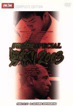 PRIDE SPECIAL 男祭り2003(通常)(DVD)