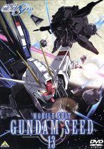 機動戦士ガンダムSEED 13(ブックレット(8P)付)(通常)(DVD)