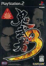 鬼武者3(ゲーム)
