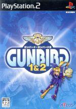 ガンバード1&2(ゲーム)
