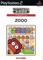 ZOOO(ズー) SuperLite2000パズル(ゲーム)