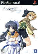 SNOW(スノー)(ゲーム)