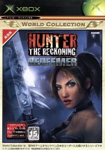 Hunter:The Reckoning Redeemer(ワールドコレクション)(ゲーム)