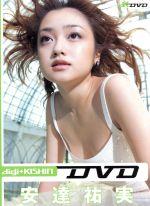 digi+KISHIN DVD 安達祐実(通常)(DVD)