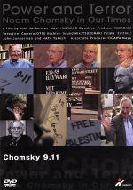 チョムスキー 9.11 Power and Terror(通常)(DVD)