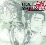 ドラマCD PEACE MAKER 鐵 四(通常)(CDA)