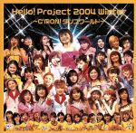 Hello!Project 2004 Winter ~C'MON!ダンスワールド~(通常)(DVD)