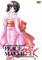 PEACE MAKER 鐵-伍-(通常)(DVD)