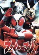 ファイヤーマン(1)(通常)(DVD)