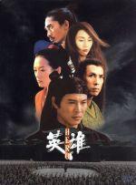 HERO 2枚組デジパック仕様(初回生産限定)スペシャル・エディション((スリーブケース付))(通常)(DVD)
