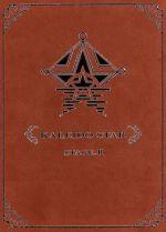 カレイドスター Stage.2 スペシャルエディション(通常)(DVD)