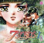 7SEEDS-セブンシーズ- ドラマCD Ⅰ 夏の章(通常)(CDA)