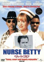ベティ・サイズモア(通常)(DVD)
