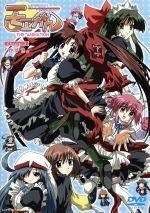 モエかん 2(初回限定版)(通常)(DVD)