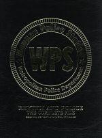 踊る大捜査線 オリジナル・サウンドトラック 完全盤!(通常)(CDA)