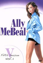 アリー my Love(Ally McBeal)Ⅴ DVD-BOX vol.1(三方背BOX付)(通常)(DVD)