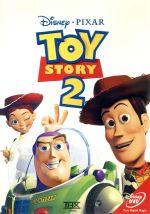 トイ・ストーリー2(通常)(DVD)